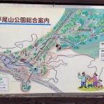 平尾山公園(佐久平パラダ)