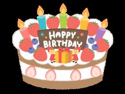 お祝いのケーキをプレゼント!